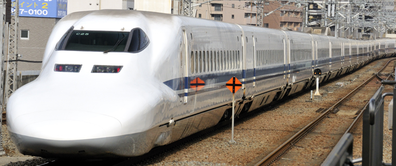 Shinkansen_Nozomi_002_Hiroshima_April_2010
