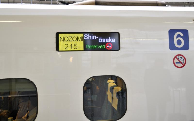 Nozomi_215