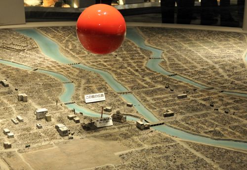 Hiroshima_Hypocentre Model_April_2010