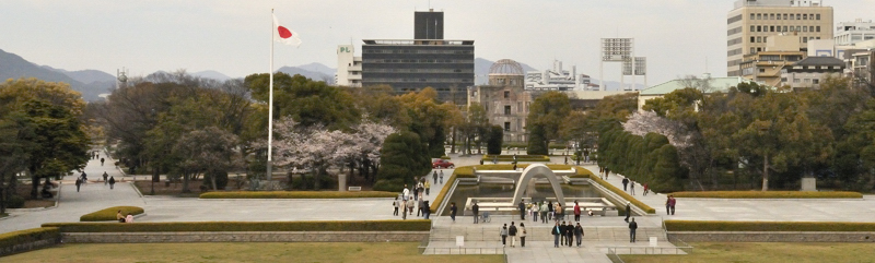 Hiroshima_Peace Parkl_April_2010