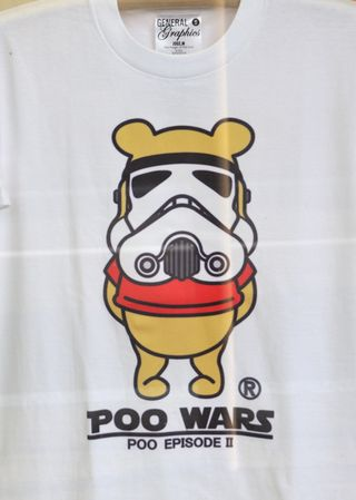 Poo Wars_April_2010
