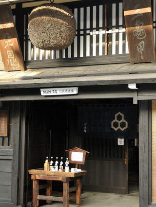 Takayama_Sake Brewery_April_2010