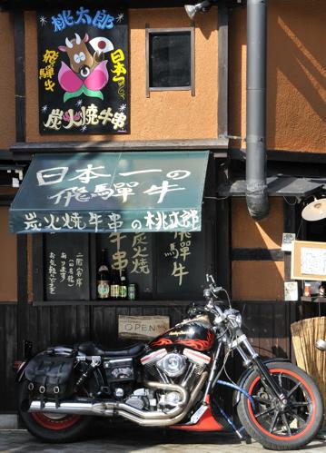 Takayama_Motorbike Bar_2010