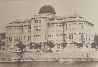 Hiroshima_A_Dome_Original_002