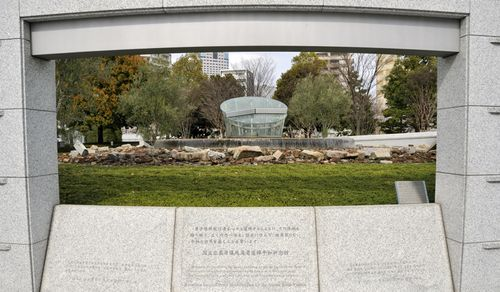 Hiroshima_Memorial Clock-April_2010