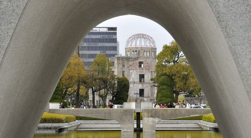 Hiroshima_Peace Arch_Eternal Flame_April_2010